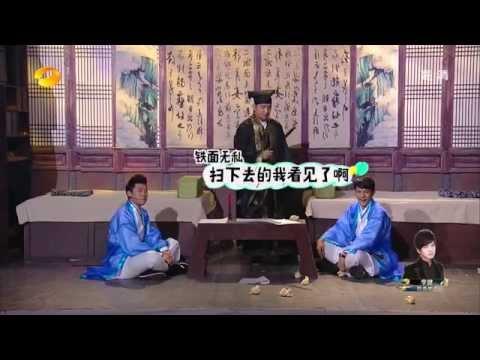 《我们都爱笑》看点 Laugh Out Loud 01/22 Recap: 汪东城徐璐爆笑另类版梁祝 Jiro Wang and Xu Lu Version Liang Zhu【湖南卫视官方版】