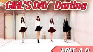 걸스데이(GIRL'S DAY) - 달링(Darling) KPOP Dance Cover by.Free …