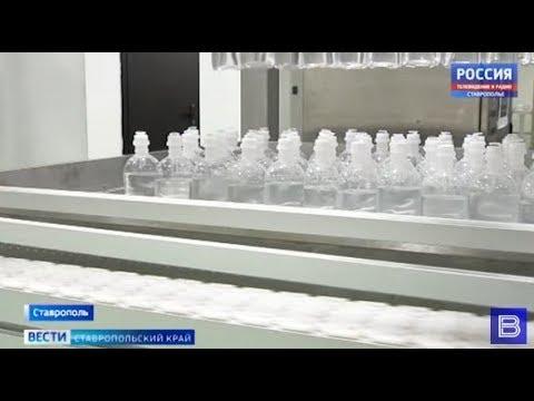 Ставропольский завод «Эском» удвоил выпуск инфузионных растворов