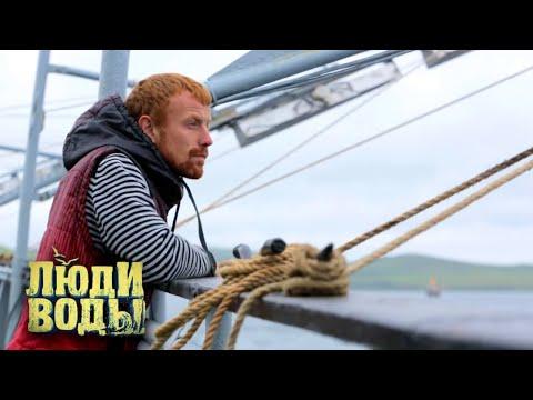 Владивосток | Люди воды 🌏 Моя Планета