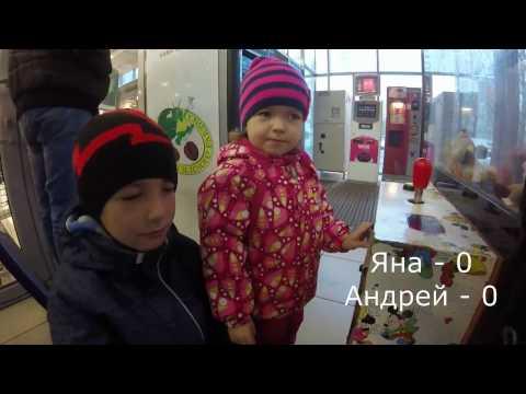Видео Игровой автомат для дома