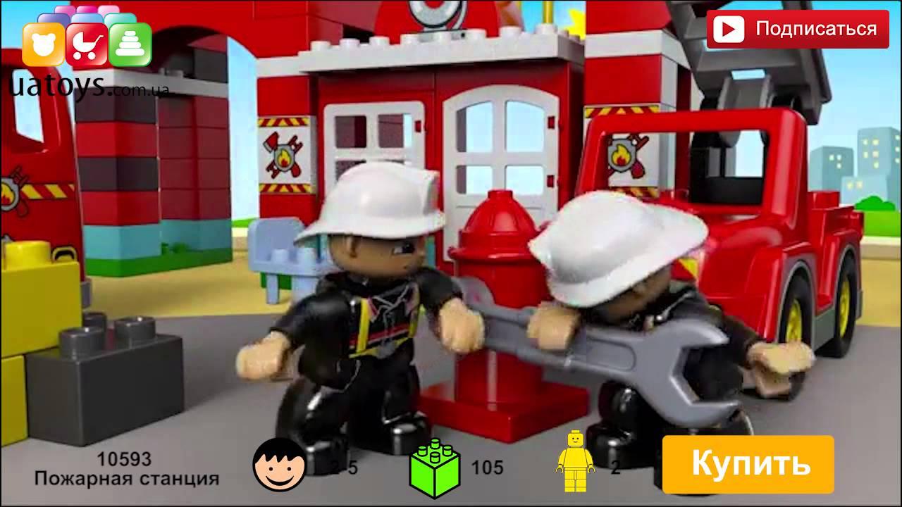 Конструктор Лего Дупло Каменоломня купить в интернет-магазине Жили .