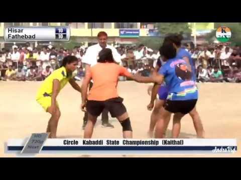 Hisar vs Fathebad final match at kaithal