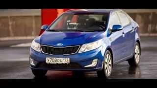 видео Новый Kia Rio в России появится в третьем квартале