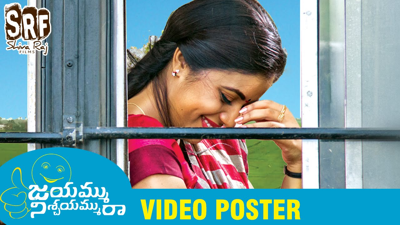 Jayammu Nischayammu Raa First Look Video Poster- Srinivas