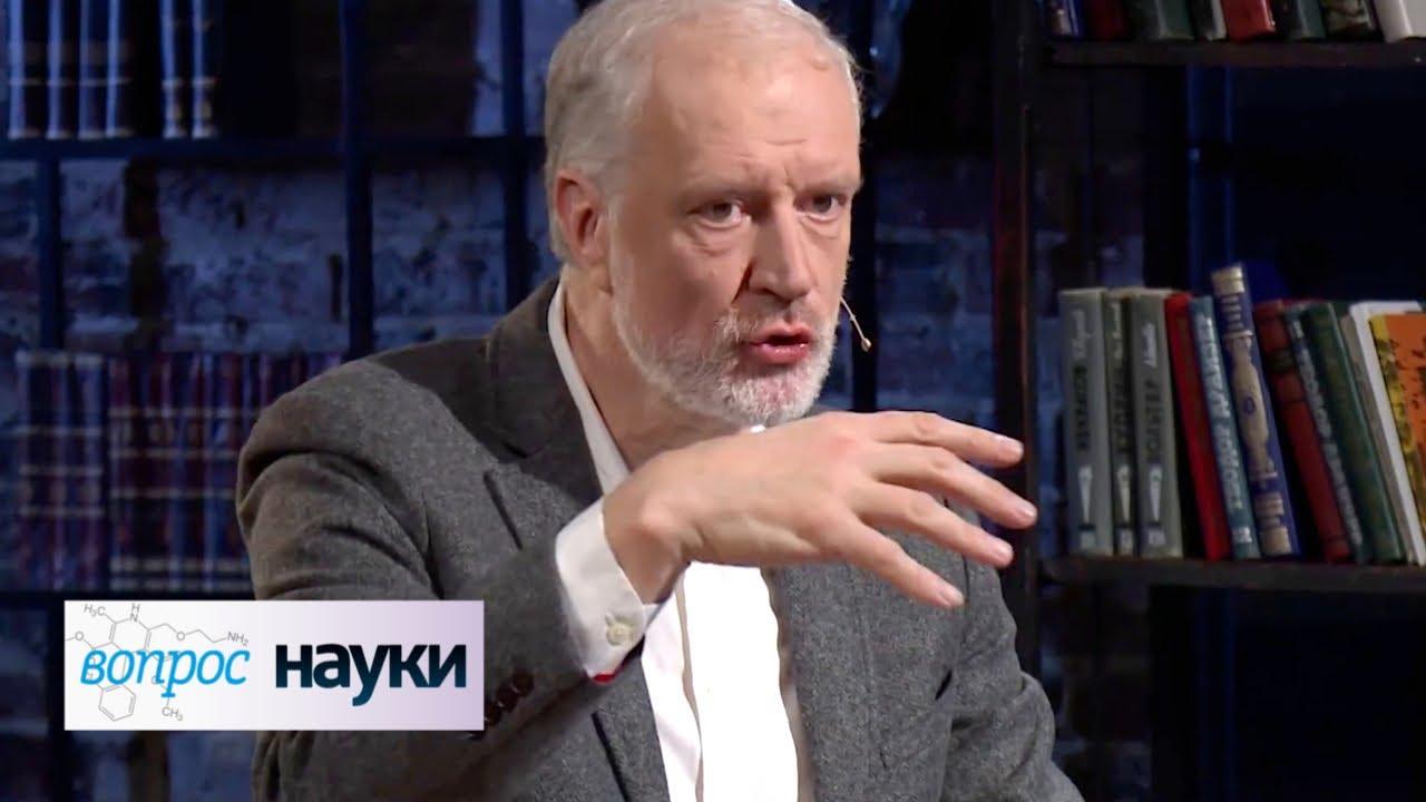 Может ли психотерапия быть доказательной | Вопрос науки с Алексеем Семихатовым
