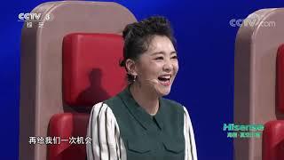 [越战越勇]选手吐提古丽•热杰的精彩表现| CCTV综艺 - YouTube