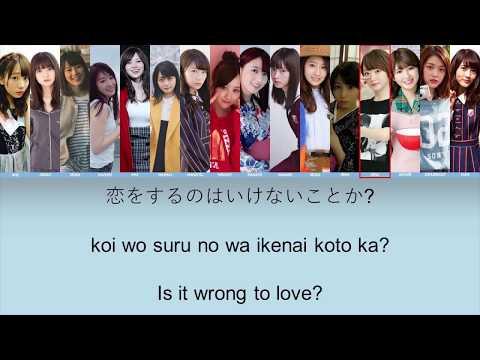 Seifuku No Mannequin (Nogizaka46) - KAN/ROM/ENG Lyric