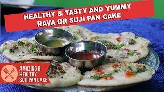 Healthy 3 min Suji Pancake | Rava pan cake | Sooji Uttapam
