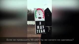 Социальная реклама. Где-то в Чечне