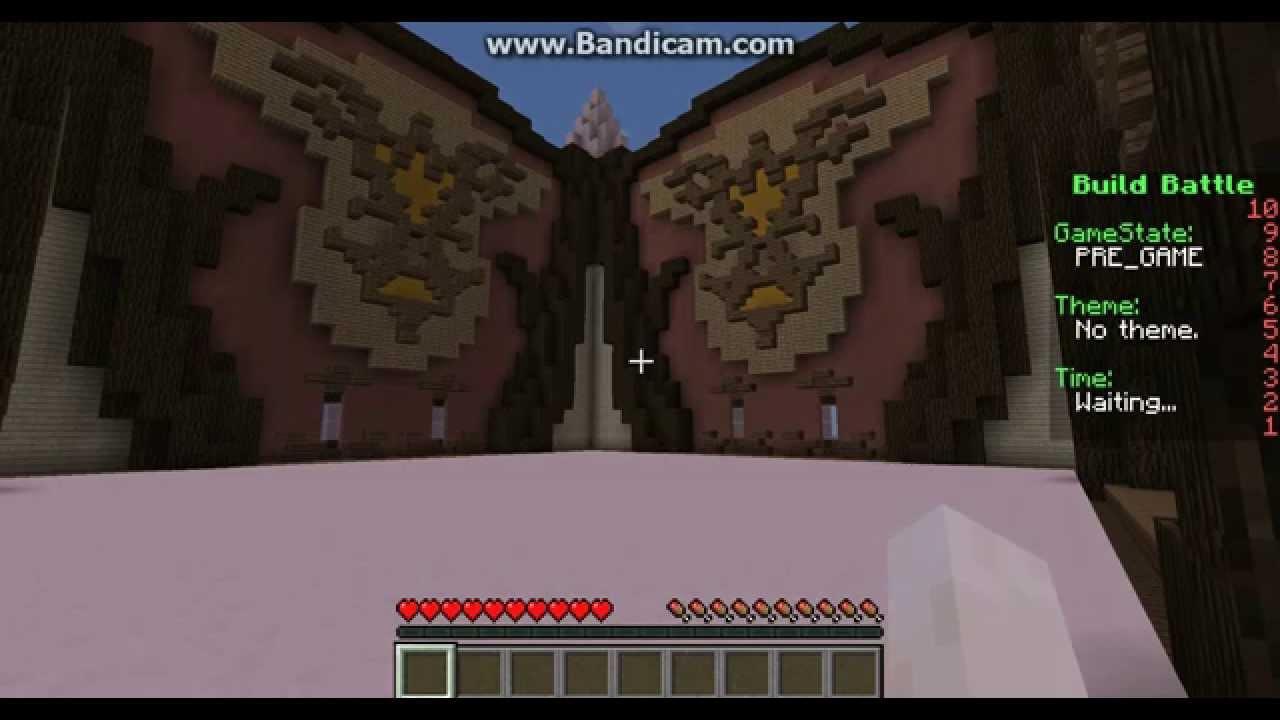 на какой версии майнкрафт можно игра на build battle #9