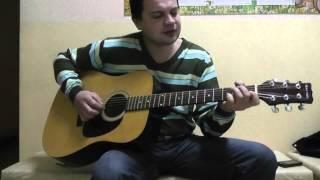 Николай Носков - Романс (кавер)