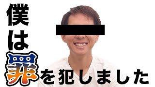 僕の名前は「少年A」(1)