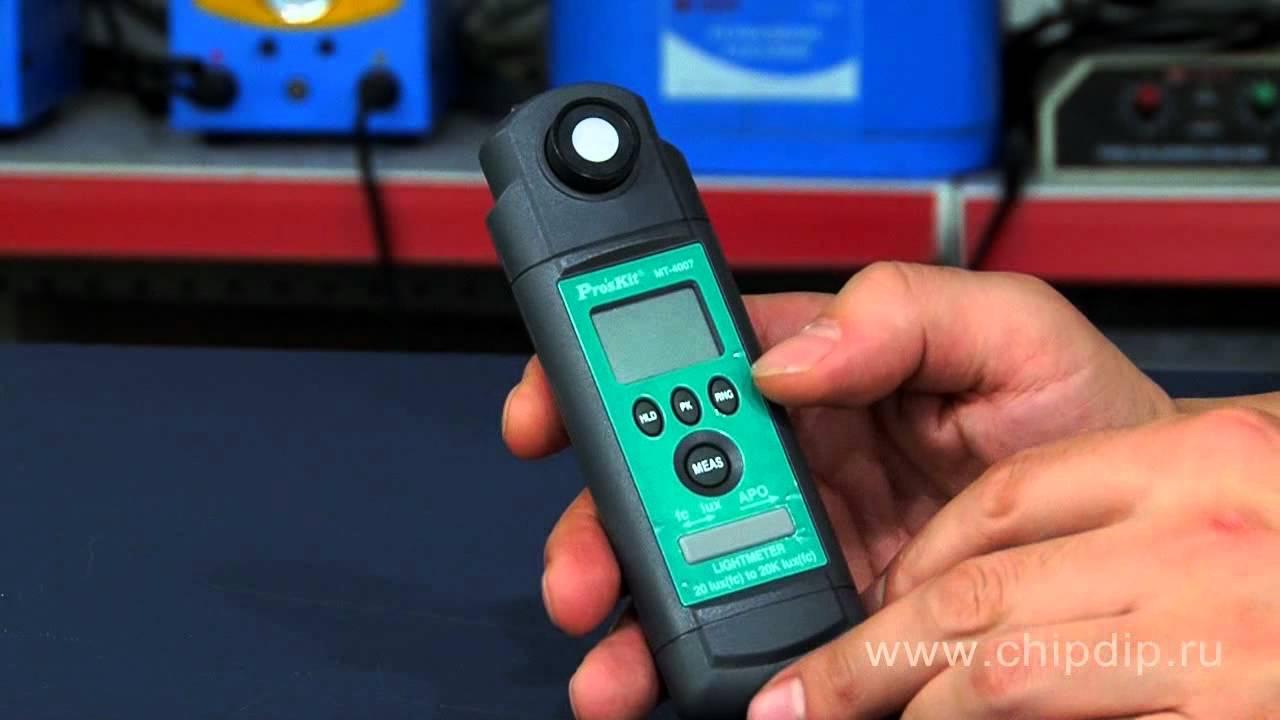 MT-4007 измеритель освещенности, люксметр