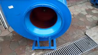 Вентилятор ВЦ 14-46 (ВР 287-46) #5 центробежный (в работе)