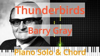 🎹Solo & Chord, Thunderbirds, Barry Gray, Synthesia Piano