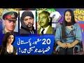 20 Notable Christian People In Imran Khan's Pakistan   Sara Loren, Bohemia, Azekah Daniel & A Nayyar