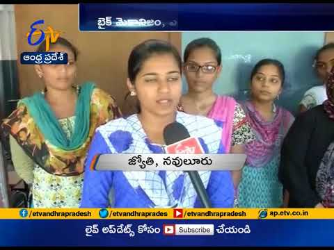 CRDA Conducts Training Programms, Job Melas | in Capital cities | For Unemployed People