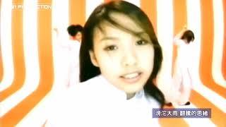 FIN K.L. - BLUE RAIN【中字】