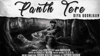 Panth Tere Diya Goonjaan (Gurtej Tej) Mp3 Song Download