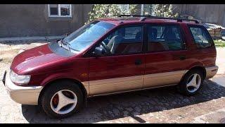 $$$ПЕРЕКУП АВТО -КУПИ/ПРОДАЙ₽Mitsubishi Space Wagon 1995 год за 65000р$$$