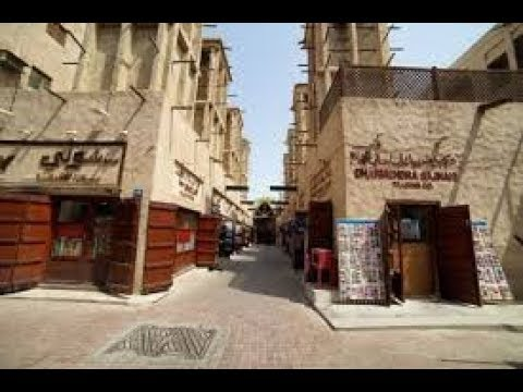 DUBAI WHOLESALE MARKET