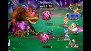 【剣と魔法のログレス PC】昼イナンナ討伐