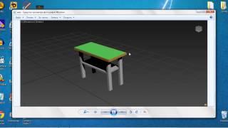 Autodesk 3ds Max 2014.Запись обучения. Урок 2