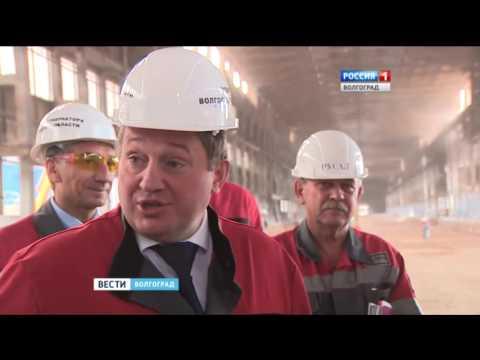 Волгоградский алюминиевый завод открыл новые линии производства
