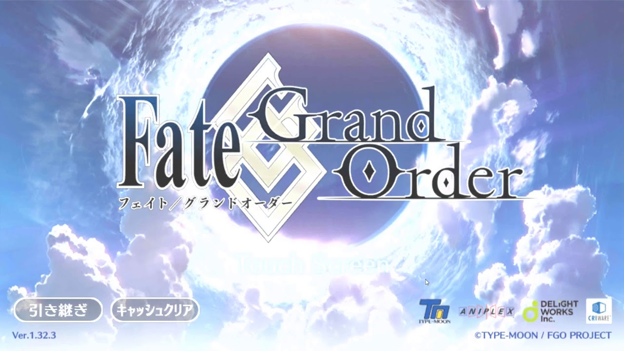 How To Download Fate Grand Order On PC (2018)