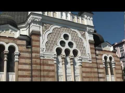 The Sofia Synagogue - Bulgaria-Nahum Gofberg- Holidays Version