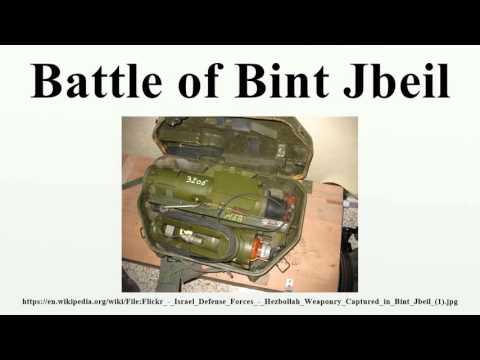 Battle of Bint Jbeil