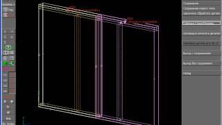 Урок CadWork Проектирование каркасного дома (Часть 7)