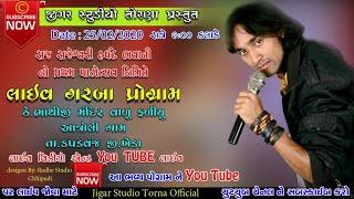 Gambar cover Bechar Thakor jordari antari shathe live aatroli gam print 1