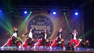 Батл, студия TODES-Павелецкая, ВВ, фестиваль TODES в Москве, декабрь 2017