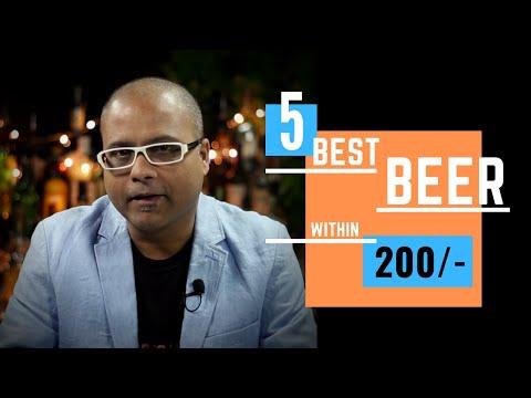 Top 5 Best Beer Within 200 Rupees | India में 200 रुपये में 5 सर्वश्रेष्ठ बीयर | Cocktails India