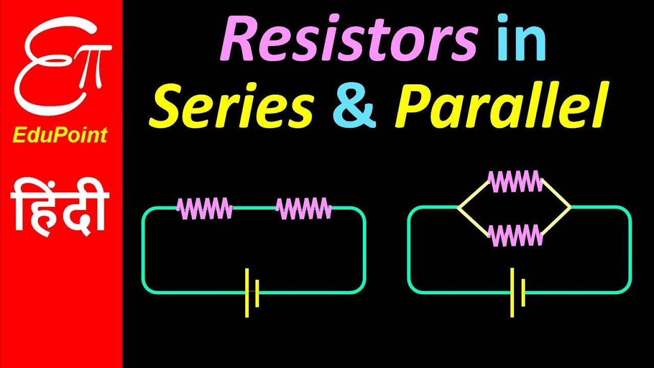 resistors in series and parallel combination in hindi youtube rh youtube com
