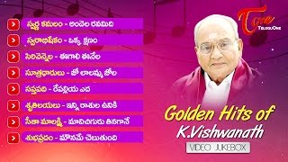 Golden Hits Of K.Vishwanath Telugu Hits || Video Songs Jukebox | K Viswanath Telugu Video Songs