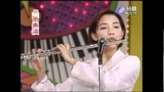 范曉萱 模仿小紅莓及長笛表演(獨奏大黃蜂.每日一字/合奏桂河大橋)