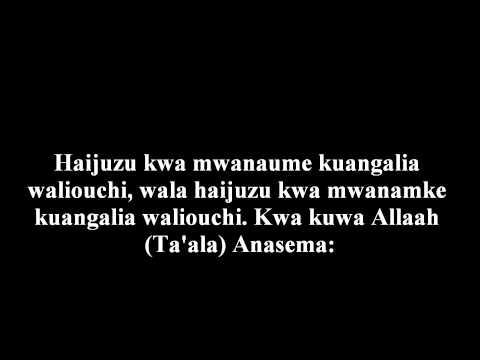 772- Hukmu Ya Kuangalia Filamu Za Ngono -