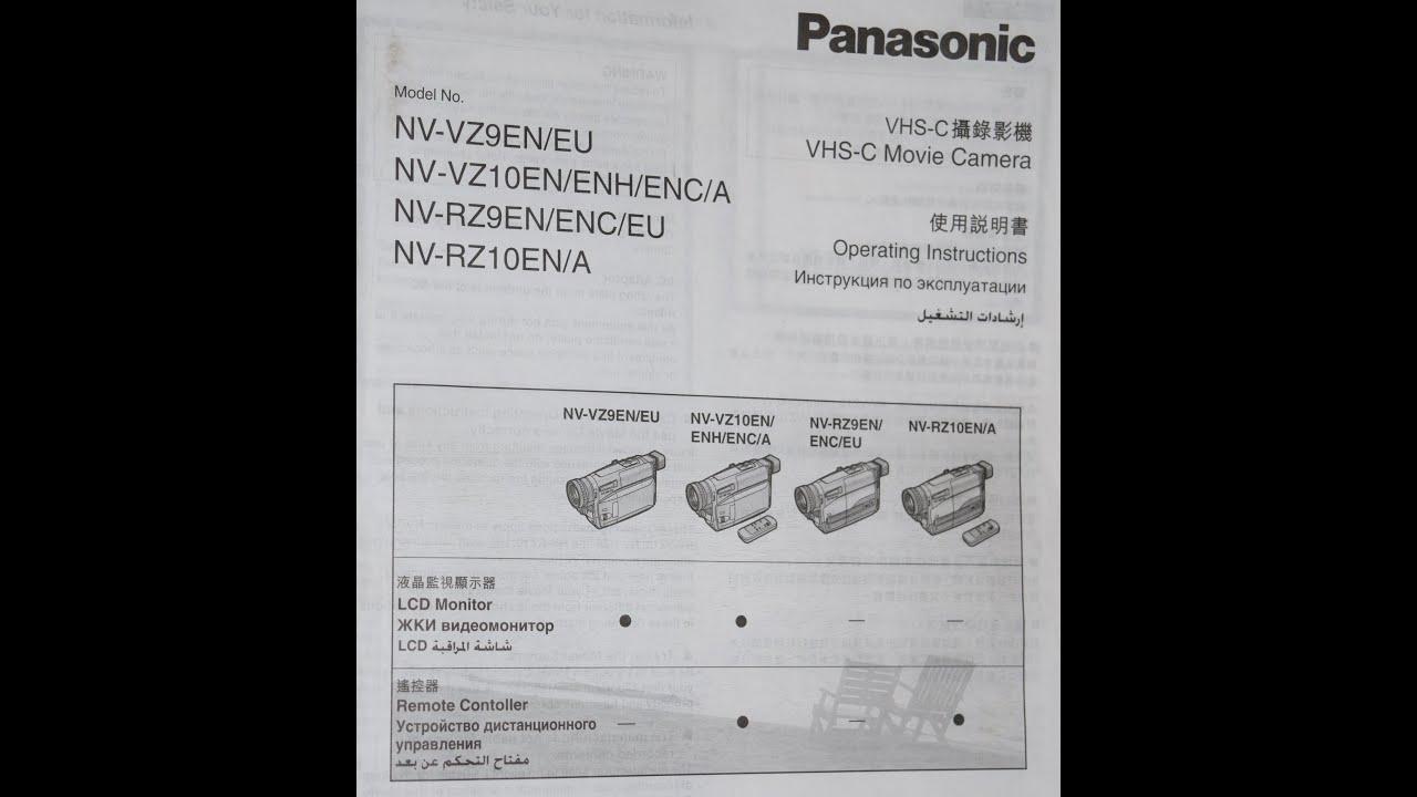 Инструкция видеокамеры панасоник nv-rz9