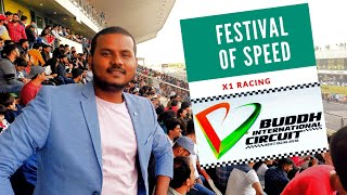 Festival of Speed 2019| JK Tyres | Buddh International Circuit | X1 Racing | Greater Noida