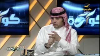 تعليق أحمد الفهيد على إنتقال ناصر الشمراني للعين الإماراتي