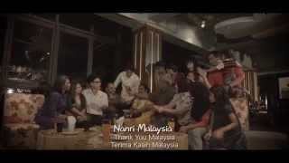 《谢谢你马来西亚 Terima Kasih Malaysia》