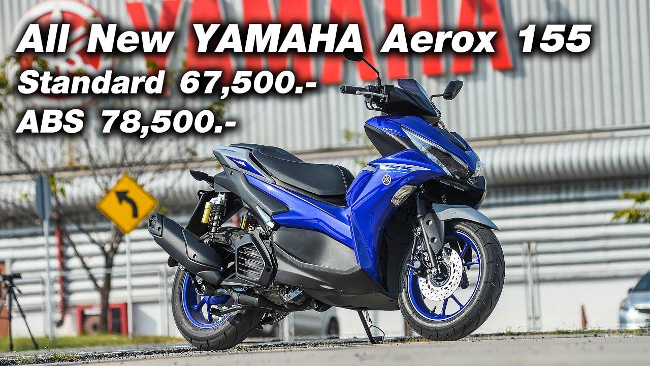 All New YAMAHA Aerox 155 [2021]