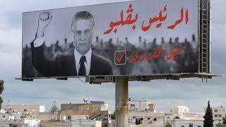 Tunisian Elections Marked by Disappointment With Arab Spring Aftermath