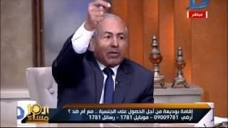العاشرة مساء| الكاتب عمرو عمار :الدولة واقعة عايزة عملة صعبة فبتبيع الجنسية ما تتعلموا من مبارك
