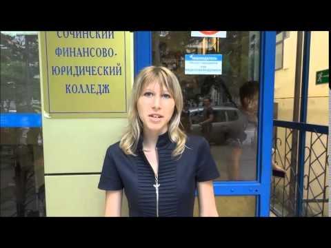 Колледжи и техникумы Краснодара список 2017