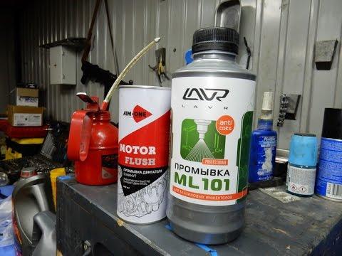 Lavr ML 101 Aim One Motor Flush Проверка на вшивость.