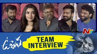Uppena Movie Team Interview | Panja Vaisshnav Tej | Krithi Shetty | Sukumar | Vijay Sethupathi